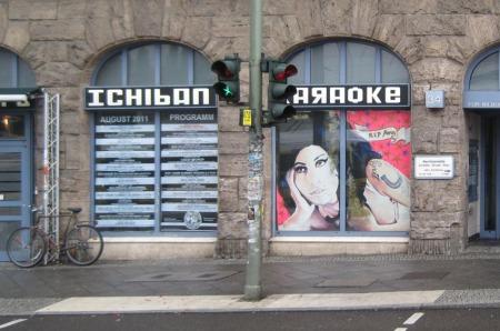 Nachruf auf Amy Winehouse von der Berliner Künstlerin Ursula Dietz.