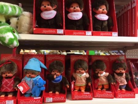 Das sind die Horror-Affen wieder.