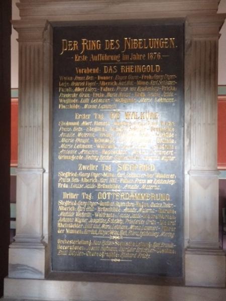 Ein verbotenes Foto vom Inneren des Festspielhauses.