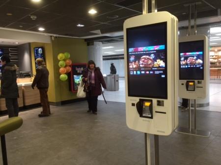 Neue Wege bei McDonald's