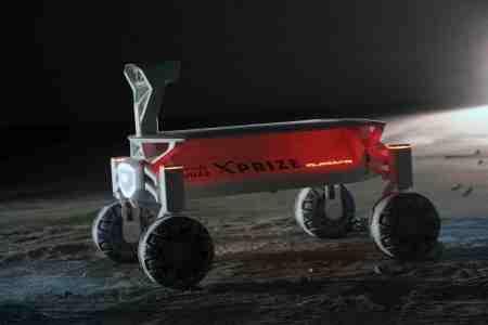 So könnte der Audi-Flitzer auf dem Mond aussehen. Foto: Audi