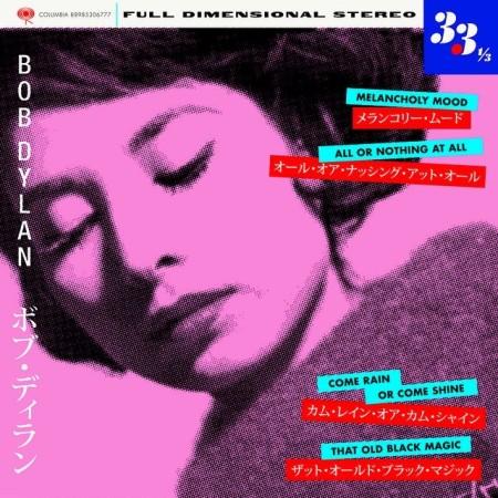 Melancholy Hood wurde speziell für Japan veröffentlicht.
