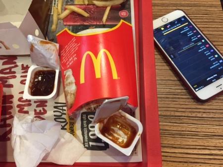 Im McDonald's fand ich einen kostenlosen Hotspot.