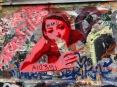 Streetart_Berlin_0030